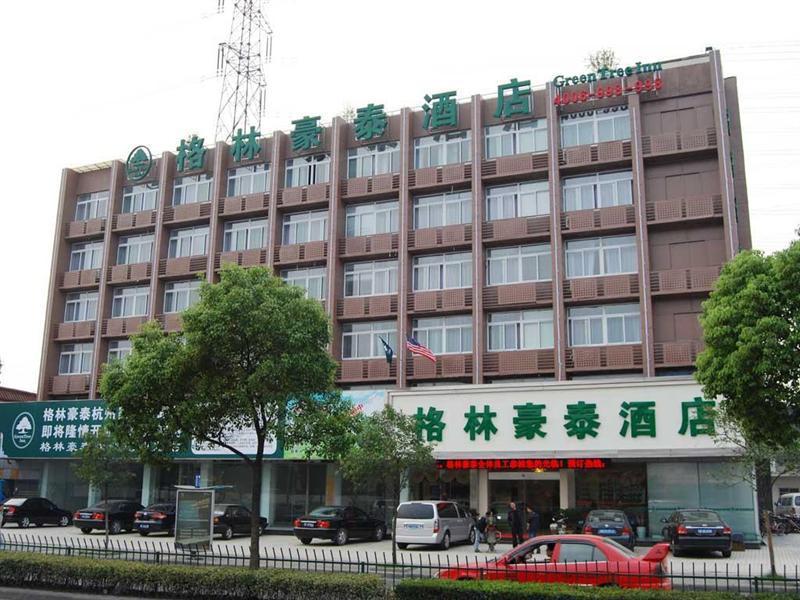 GreenTree Inn Hangzhou East Genshan Road Business Hotel