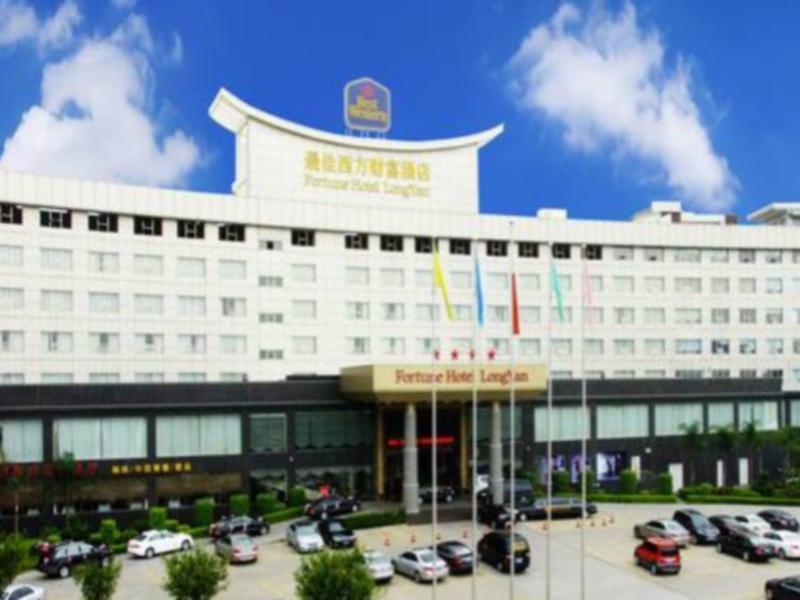 Fortune Hotel Longyan