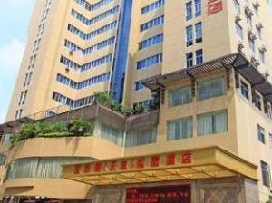 天志花园酒店 (Tianzhi Garden Hotel)