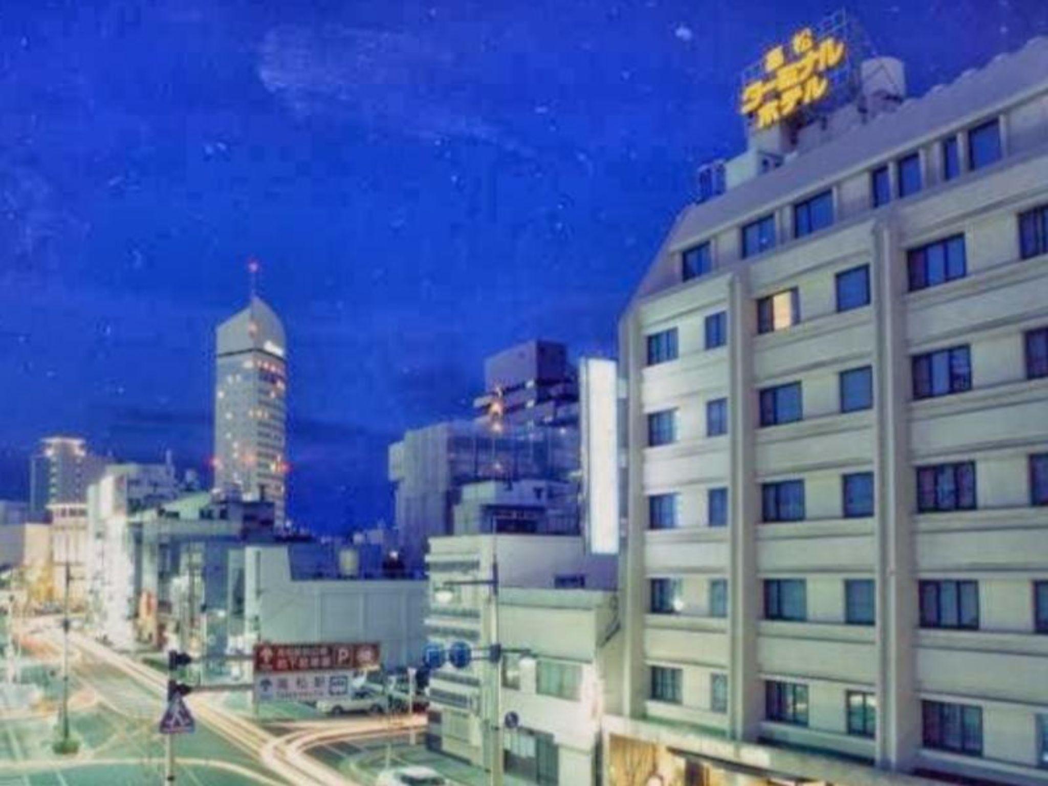 Takamatsu Terminal Hotel