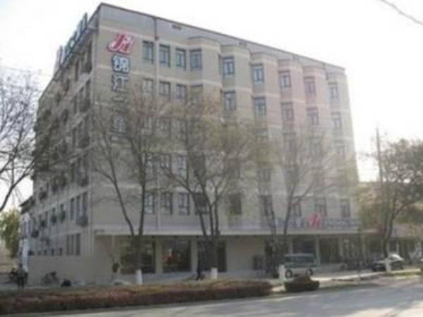 锦江之星秦皇岛开发区和平桥酒店 秦皇岛