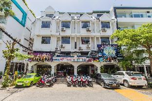 Chong Ko Guesthouse ชงโค เกสท์เฮาส์