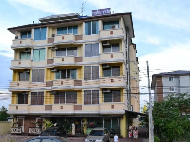 เบญจรัชบูติกอพาร์ทเมนต์ – Benjaratch Boutique Apartment