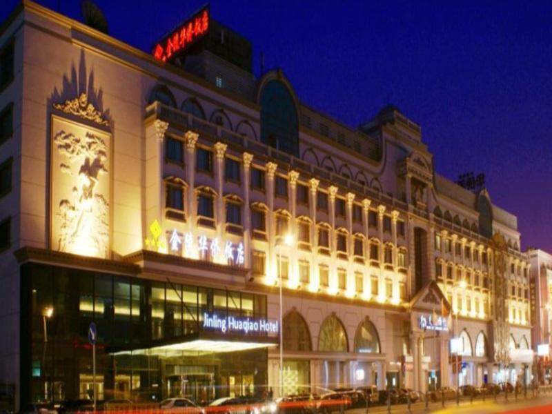 Jinling Huaqiao Hotel Nantong