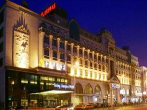 Nantong Overseas China Hotel