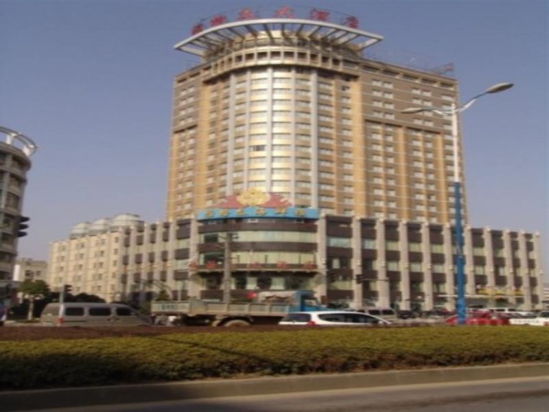 Jiujiang Jinyu International Hotel