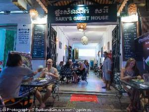 Sary's Guesthouse के बारे में (Sary's Guesthouse)