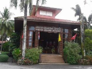 ラオヤ インランド リゾート Laoya Inland Resort
