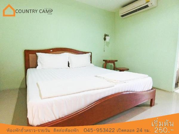 Country camp Ubon Ratchathani