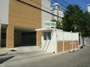 チャドヴァラプレイス Chadvara Place