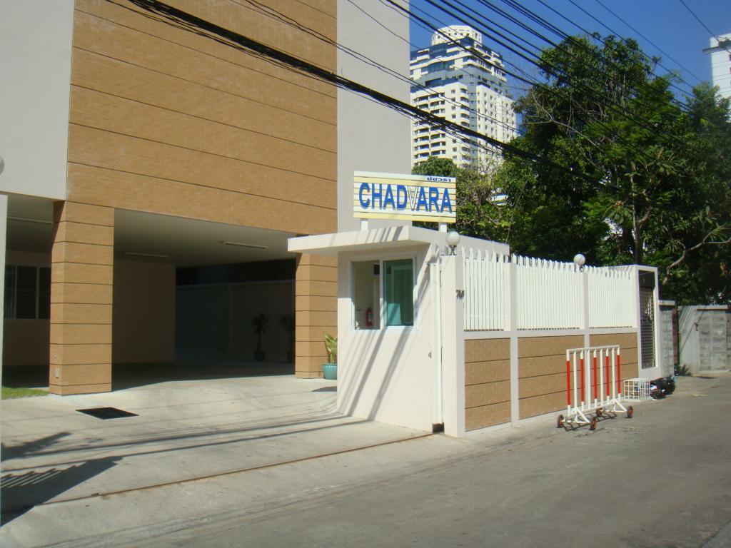 Chadvara Place ชัชวราเพลซ