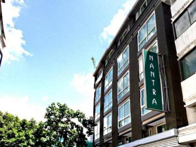 โรงแรมนันตราสีลม – Nantra Silom Hotel
