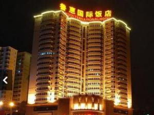 Lu Hui International Hotel