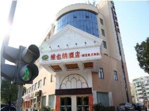 Vienna Hotel Wuxi Wang Zhuang Road