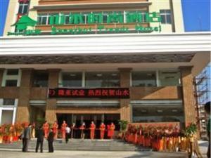 Shanshui Trends Hotel -Panyu Branch