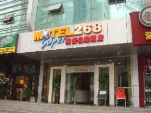 Motel 268 Wuhan Zhongshan Park Hotel