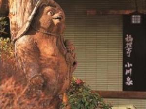 Ogawaya Hotel