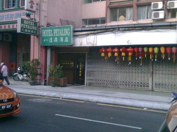Hotel Petaling Kuala Lumpur