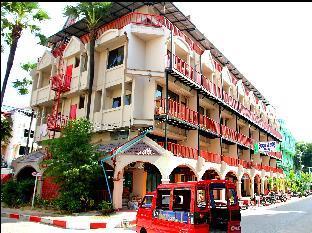 Boomerang Inn บูเมอแรง อินน์
