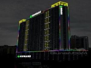 Pengker Deluxe Collection Hotel(Haiancheng Branch)