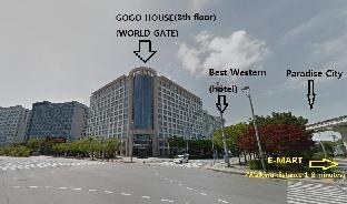 仁川國際機場Gogo之家