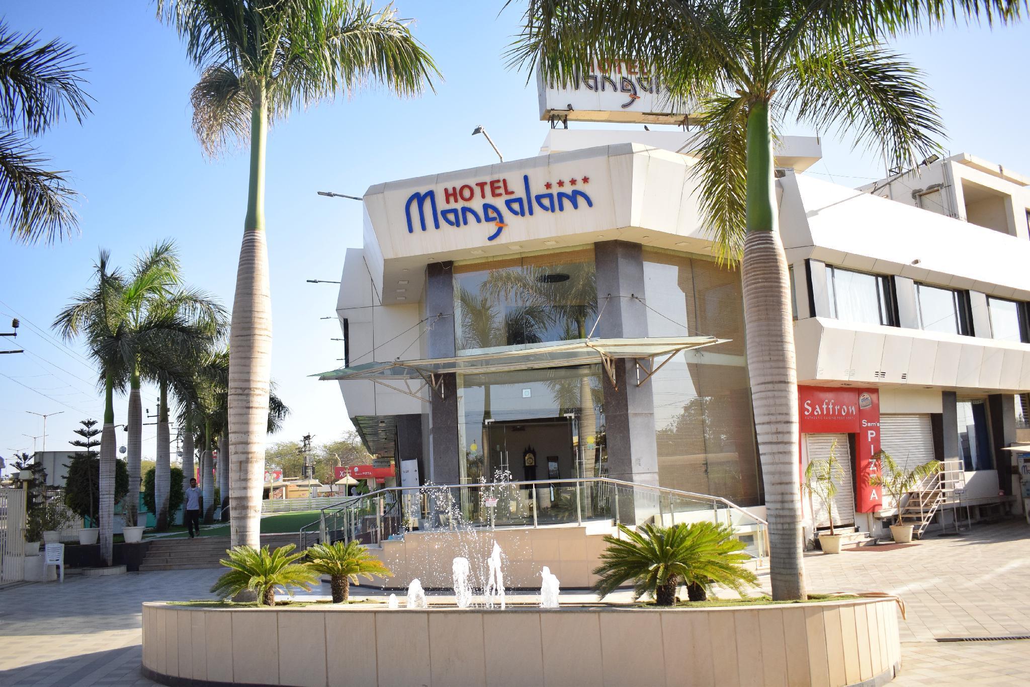 Hotel Mangalam   Bhuj