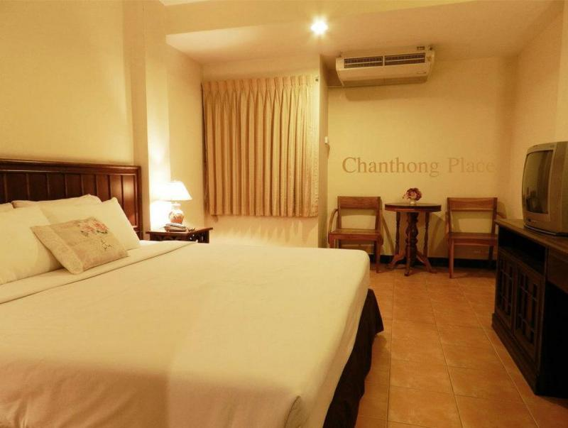 Chanthong Place