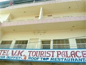 V.K. Hotel