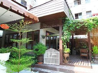 I-House Chiangrai