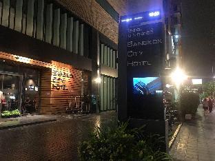 バンコク シティ ホテル Bangkok City Hotel