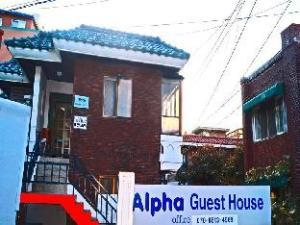 อัลฟา โซล โฮสเทล (Alpha Seoul Hostel)