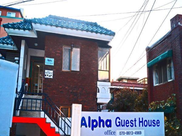 Alpha Seoul Hostel Seoul
