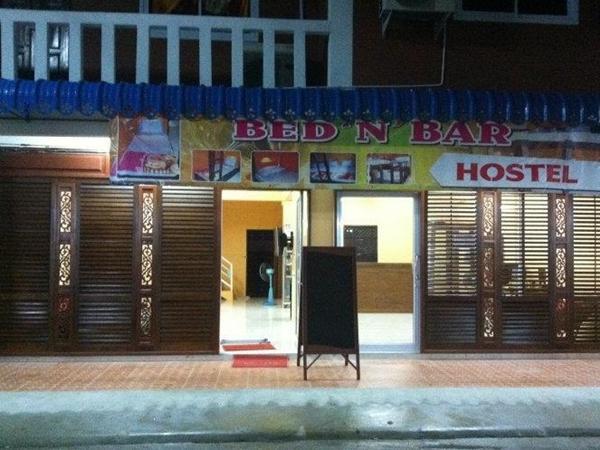 Bed 'n' Bar Hostel