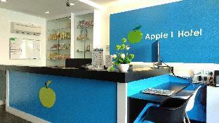 皇后灣蘋果1號酒店