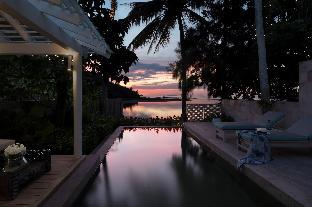 Avani+ Samui Resort Avani+ Samui Resort