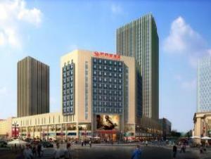 Smart Hotel Shijiazhuang