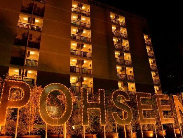 Pohseen Hotel Bangkok