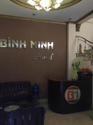 冰明酒店-诺刊84 (Binh Minh Hotel - 84 Ngoc Khanh)