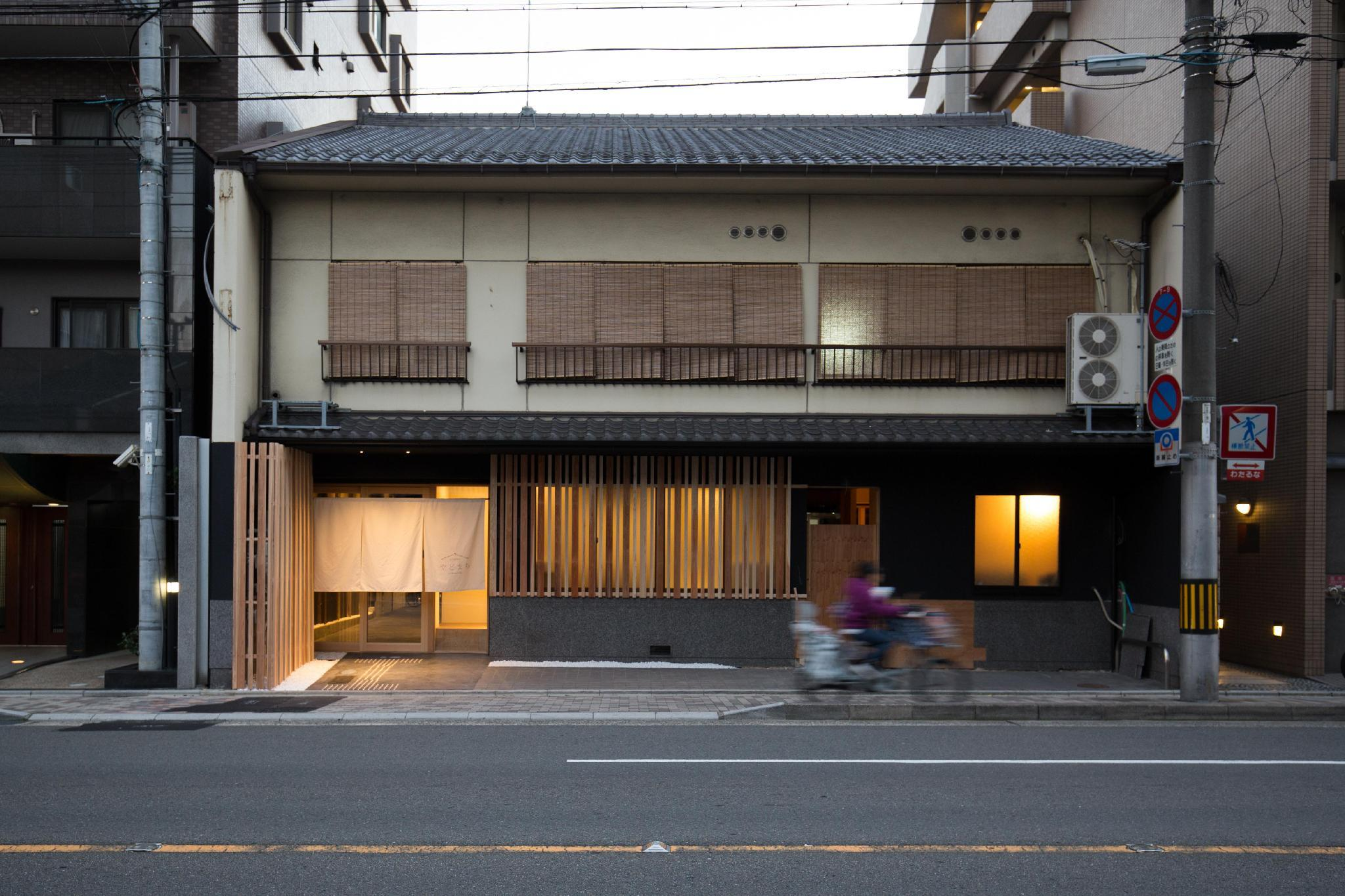 KYOTO Traditional Machiya Yadomachi Nishijin