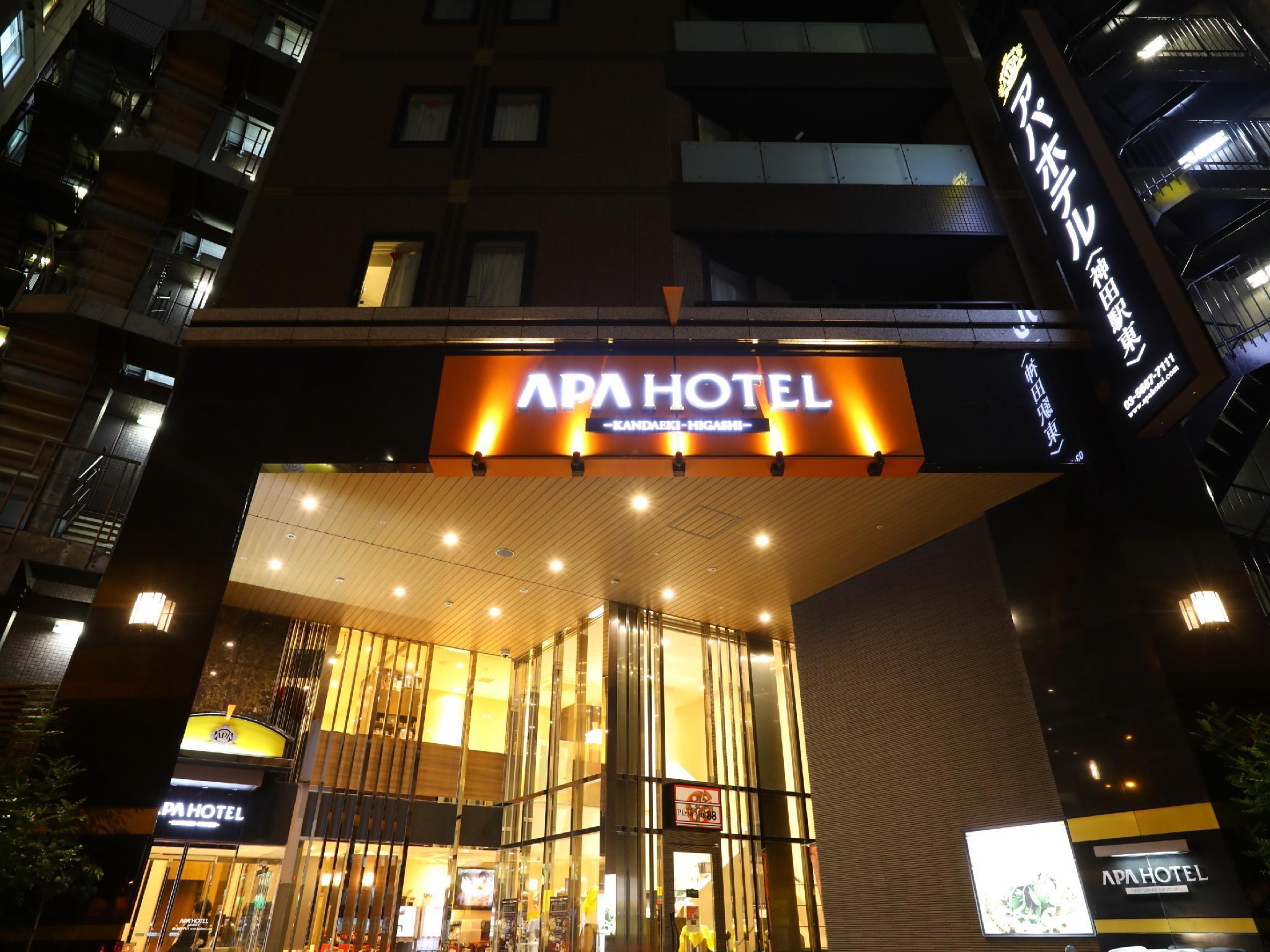 โรงแรมอะป้า คันดะ-เอกิ-ฮิกาชิ