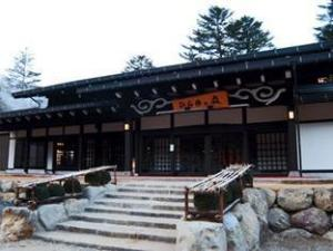 Hirayu no Mori