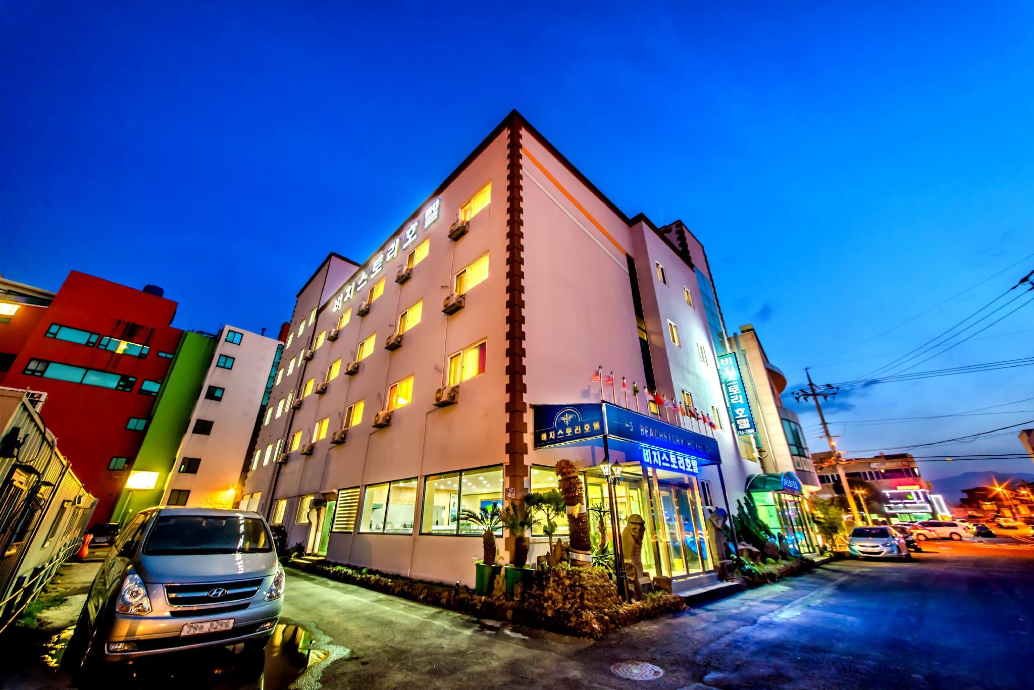 Goodstay Beach Story Hotel