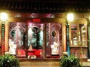 Lijiang Nanshancaotang Shuxiangmendi
