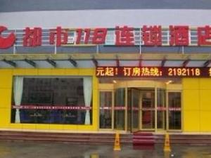 City 118 Hotel  Linyi Bus Station