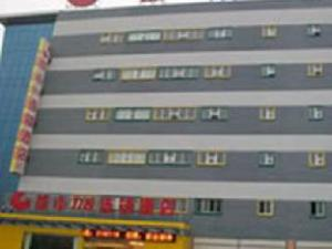 City 118 Hotel  Linyi Bus Station