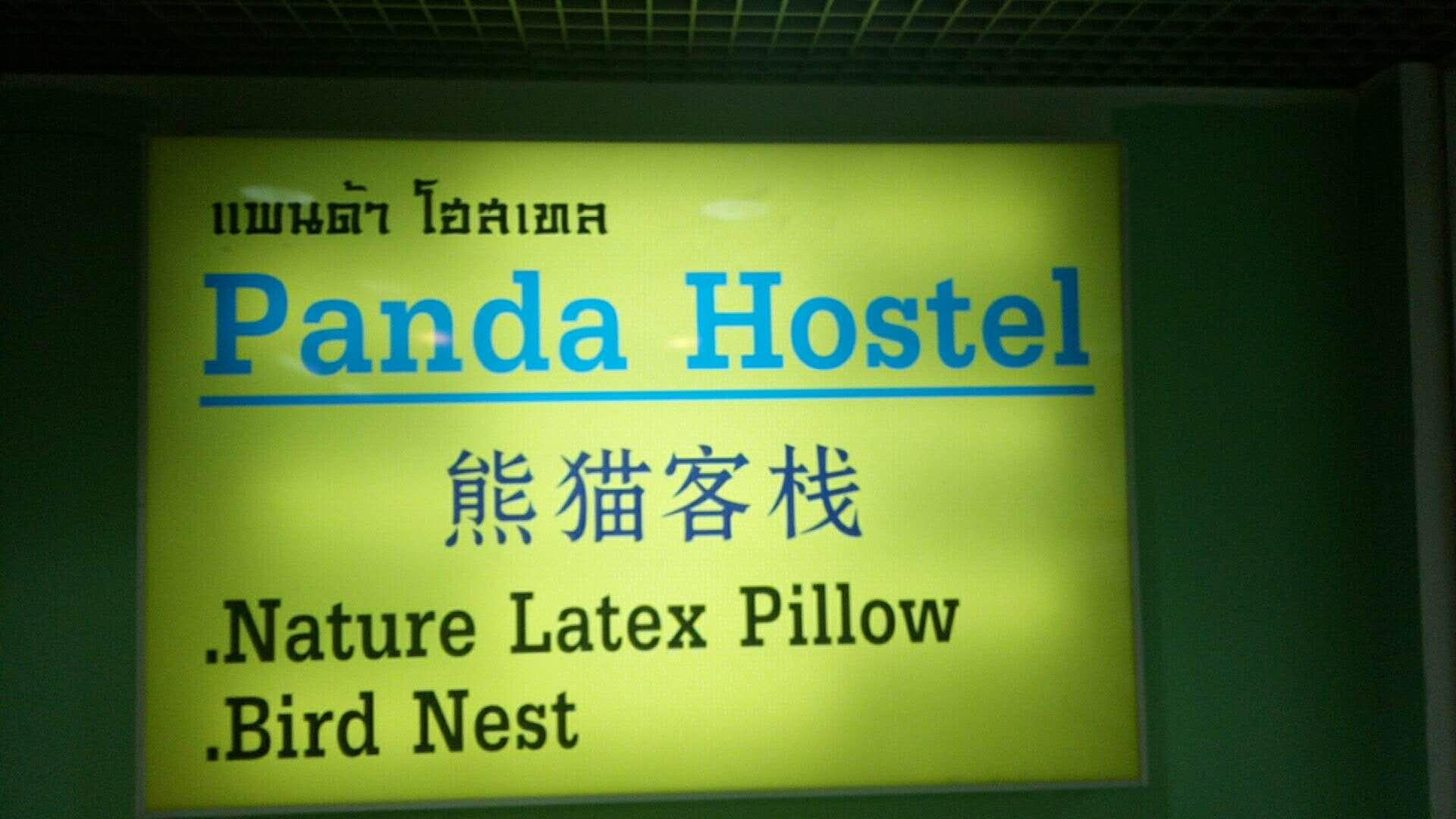 PANDA HOSTEL Reviews