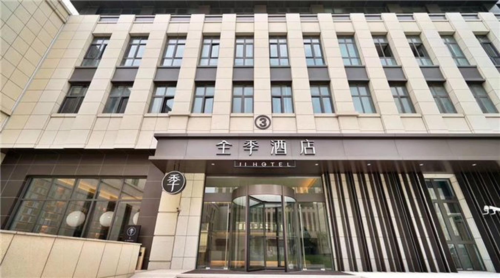 JI Hotel Shanghai Hongqiao Hechuan Road