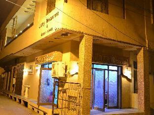 幸運餐廳和旅館