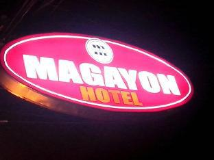 picture 1 of Magayon Hotel