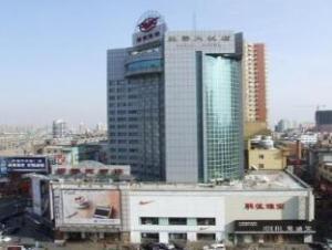 Jilin Yatai Hotel